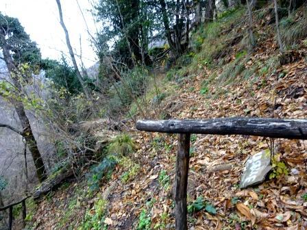 Via Romea bivio per Caselle
